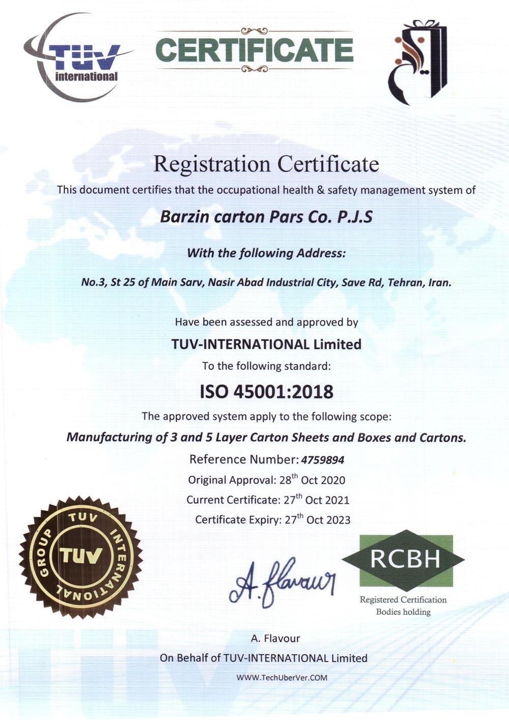 گواهینامه ISO 45001-2018