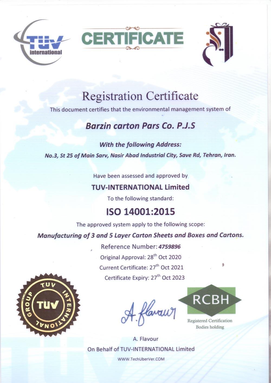 گواهینامه ISO 14001-2015